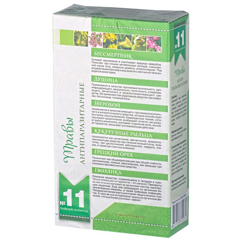 Чай травяной О самом главном № 11 травы антипаразитные, 30 пакетиков