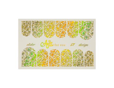 Фольга для дизайна ногтей золото галогеновое 57 купить за 120руб