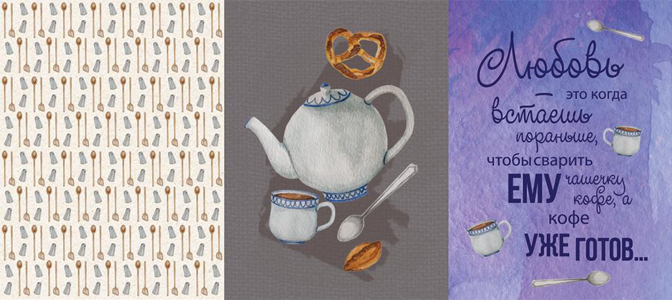 Набор карточек «Кулинарное искусство»