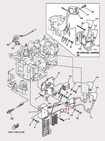 Коробка клемная для лодочного мотора F9,9 Sea-PRO (12-2)