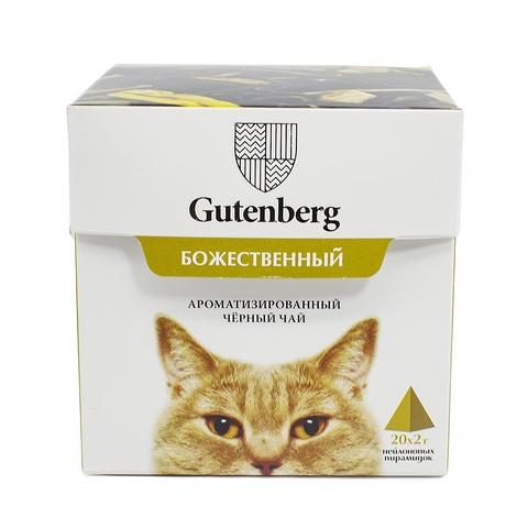 Чай в пирамидках: кошки Божественный ЧАЙ ИП Кавацкая М.А. 20шт/уп