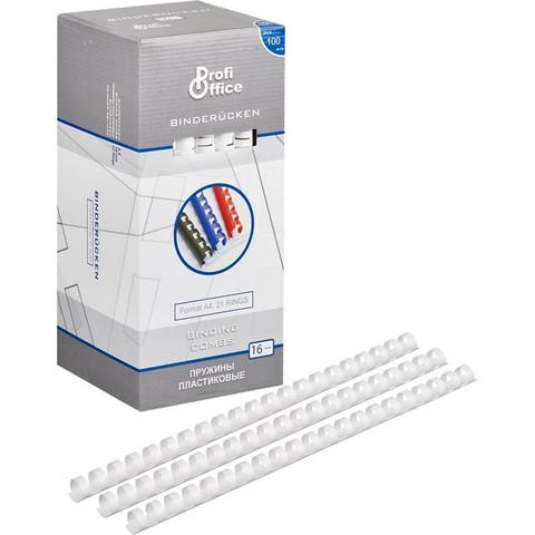 Пружины для переплета пластиковые ProfiOffice 16 мм белые (100 штук в упаковке)