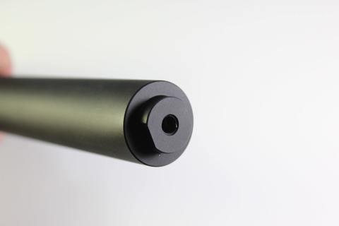 Труба приклада 250 мм, Вектор