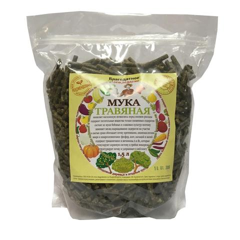 Мука люцерны травяная гранулированная 1,5 л