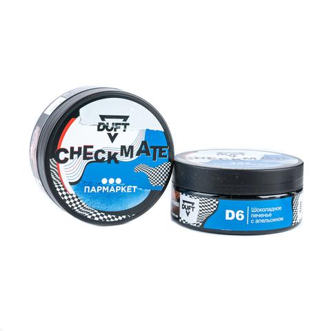 Табак Duft 100 г CheckMate D6 (Шоколадное Печенье с Апельсином)