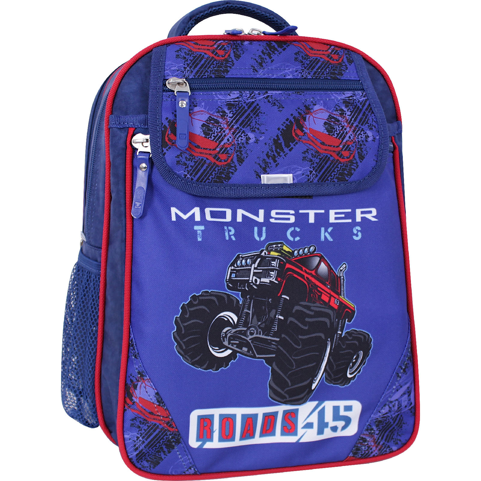 Рюкзак школьный Bagland Отличник 20 л. 225 синий 898 (0058070)