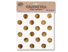 Салфетка фольгирован. золотая, 33 см, 6 шт.