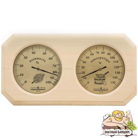 Термогигрометр ТГС-2