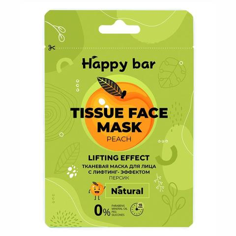 HB Тканевая маска для лица с лифтинг-эффектом