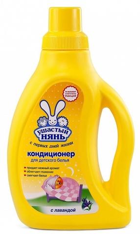 Кондиционер для детского белья «Ушастый нянь» с лавандой 750мл