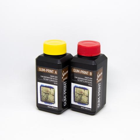 Набор для гумми-печати Silberra GUM-PRINT