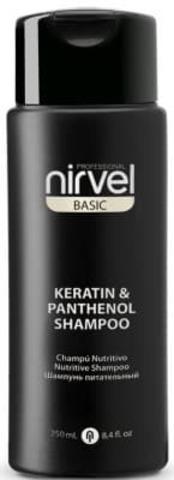 Nirvel Keratin&Panthen ol Shampoo 250 ml