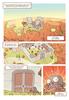 Комікс-квест: Фокус і Покус. Іспит сказкологов (8 +, укр)