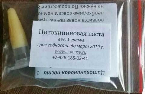 Фото отправленных посылок покупателям