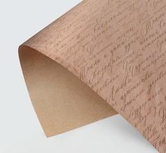Бумага упаковочная крафтовая «Письмо», золотая краска, 70 × 100 см, 5 листов.