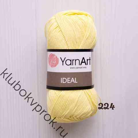 YARNART IDEAL 224, Светлый желтый