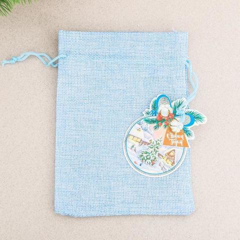 Мешочек для подарков «С Новым годом» 13×18 см