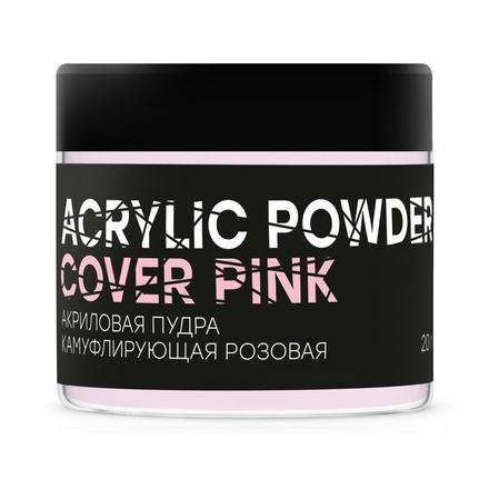 Акриловая пудра In'Garden, Акриловая пудра COVER PINK POWDER, 20 гр., камуфлирующая розовая Розовая_камуфлирующая_акриловая_пудра_для_моделирования_ногтей.jpg