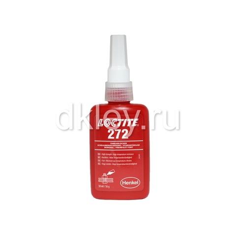 LOCTITE 272 Резьбовой фиксатор высокой прочности, высокотемпературный
