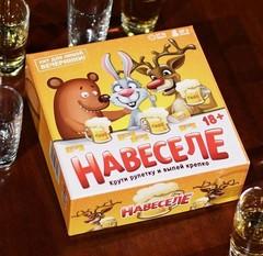 Игра алкогольная с фантами «Навеселе», фото 1