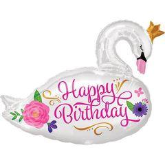 A Фигура, Лебедь, Happy birthday, 29
