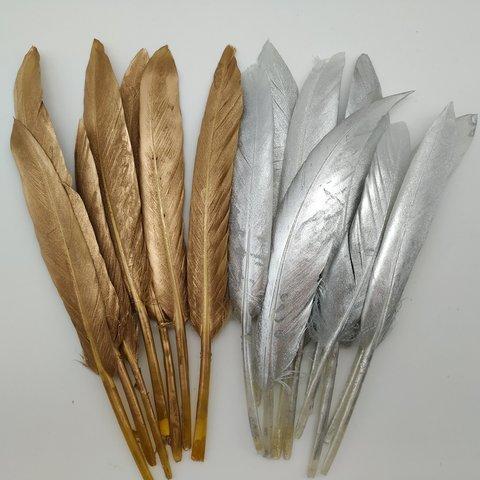 Перья гуся декоративные 10-15 см. металлик (уп. 10 шт.) (выбрать цвет)