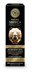 Мужской Супер интенсивный крем для лица от морщин Медвежья Сила Natura Siberica