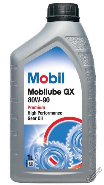 HT-OIL.RU купить на сайте официального дилера Mobil MOBILUBE GX 80W-90 трансмиссионное масло для МКПП артикул 142116 (1 Литр)