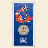 25 рублей 2018 год Чемпионат Мира по футболу ФИФА - Забивака цветная 3 выпуск