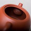 Исинский чайник Хань До 170 мл #Z 13