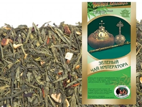 Чай развесной Зелёный чай императора ИП Базылева Е.Н. 0,1кг