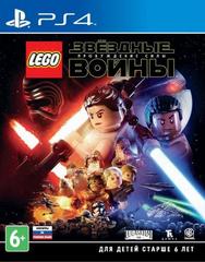 LEGO Star Wars: Пробуждение силы