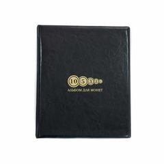 Альбом для монет, 230х270мм, на кольцах, 10 листов, комбинированный, 282 монеты