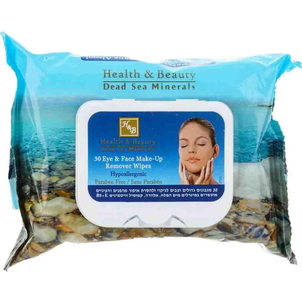 Салфетки влажные для снятия макияжа Eye & Face Make-up remover Wipes