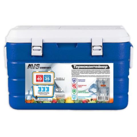 Термобокс AVS IB-40, 40 литров
