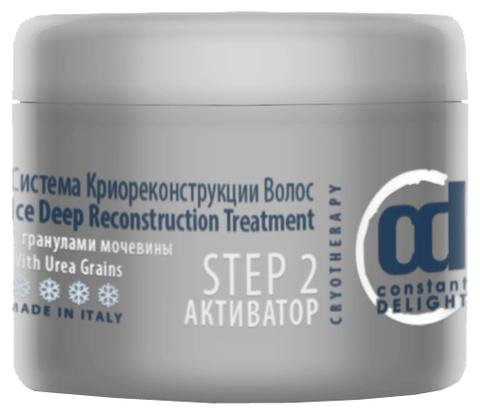 АКТИВАТОР с гранулами мочевины Step2