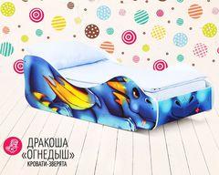 Кровать ДРАКОША-ОГНЕДЫШ