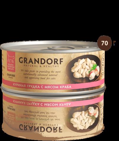 Консервы Grandorf Chicken with Crab in Broth