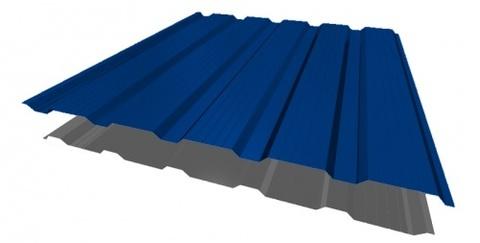 Профнастил НС21х1170 мм RAL 5002 Синий ультра