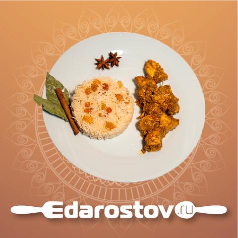 Курица карри с рисом басмати