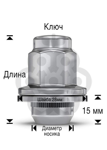 Гайка колёсная М12x1.5 длина=42,5мм ключ=21мм с шайбой закрытая хром