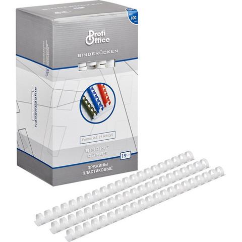 Пружины для переплета пластиковые ProfiOffice 19 мм белые (100 штук в упаковке)