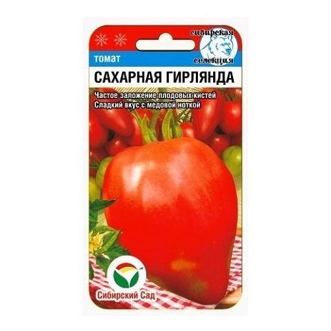 Сахарная гирлянда 20шт томат (Сиб Сад)