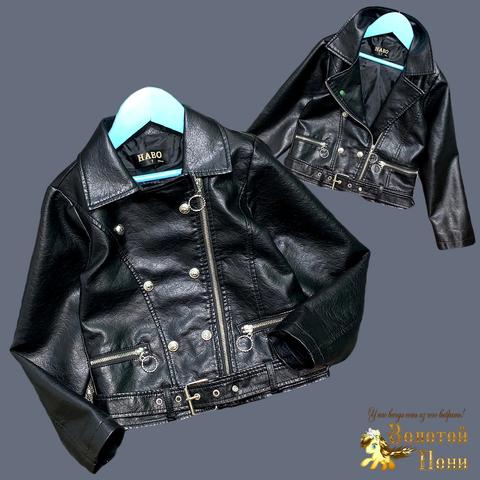 Куртка эко-кожа девочке (5-13) 210524-К74020