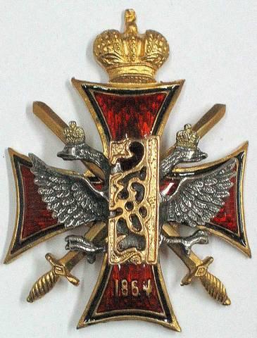 Знак Алексеевского училища