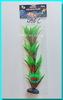 Растение Атман AP-096C, 30см