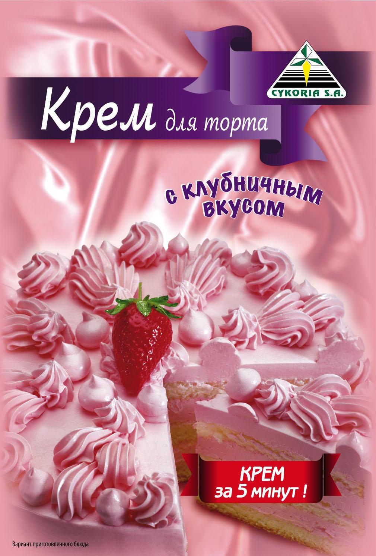 Крем для торта с клубничным вкусом, 100 гр.