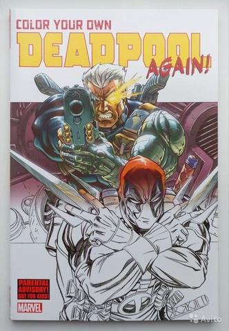 Color Your Deadpool Again!