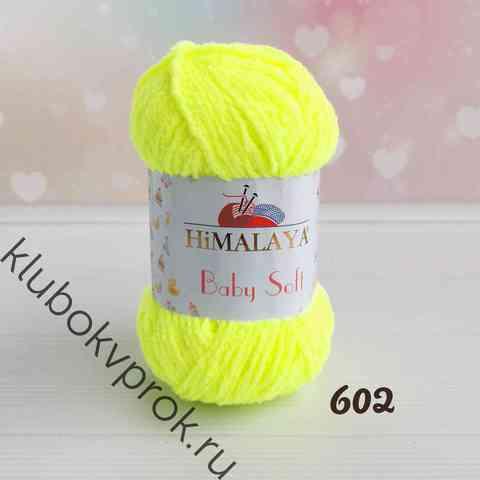 HIMALAYA BABY SOFT 73602, Желтый неон