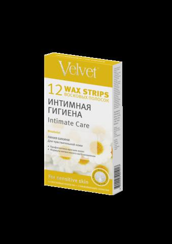 Velvet Восковые полоски для деликатных зон «Интимная гигиена»